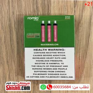 romio vape kuwait watremelon pods