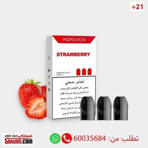 hopo strawberry pods
