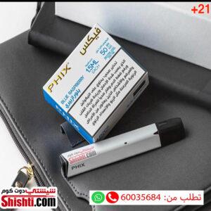 phixe kuwait jawi vape phix pods