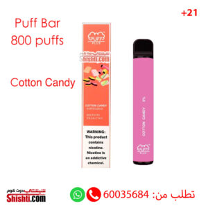 puff bar plus cotton candy disposable pod