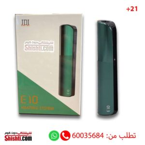 E10 heating system green