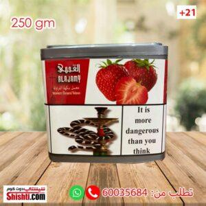 alajamy molasses kuwait