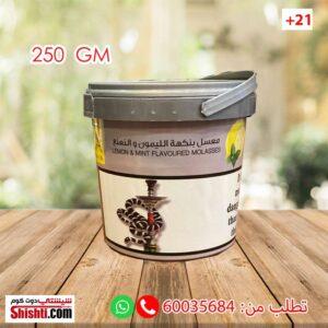 shisha delivery kuwait