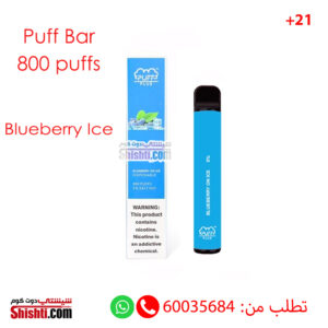 blueberry ice pods 800 puffs