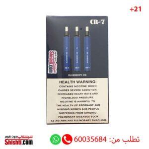 cr-7 pods kuwait blueberry ice