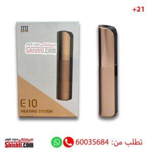 e10 heating system bronze