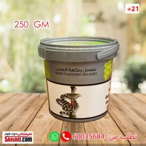 alwaha grape molasses delivery