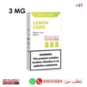 hopo lemon cake pods
