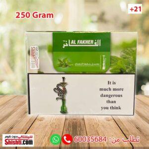 alfakher molasses quarter kilo