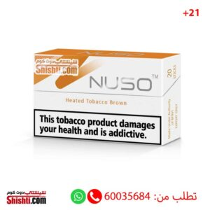 nuso heated tobacco brown