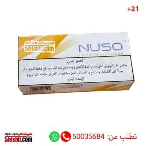 nuso yellow heated tobacco