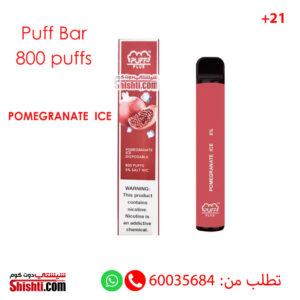 puff bar plus 800 puffs disposable pod kuwait