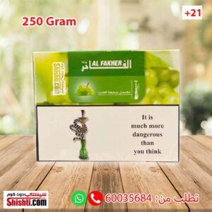 alfakher molasses grape quarter kilo