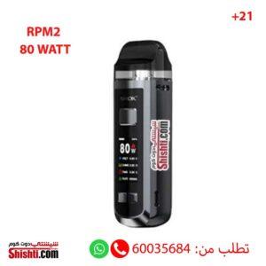 vape smok rpm2 kwait