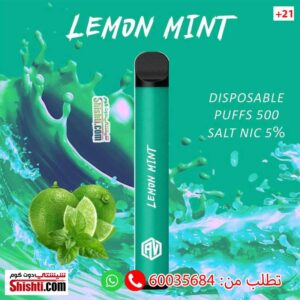 av lemon mint disposable pods