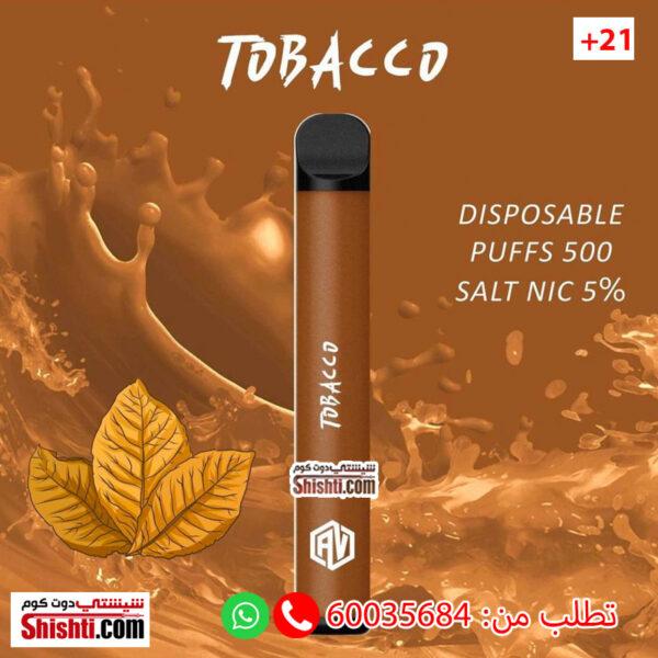 av tobacco pods disposable vape kuwait