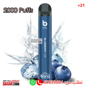 bang blueberry ice 2000 puffs