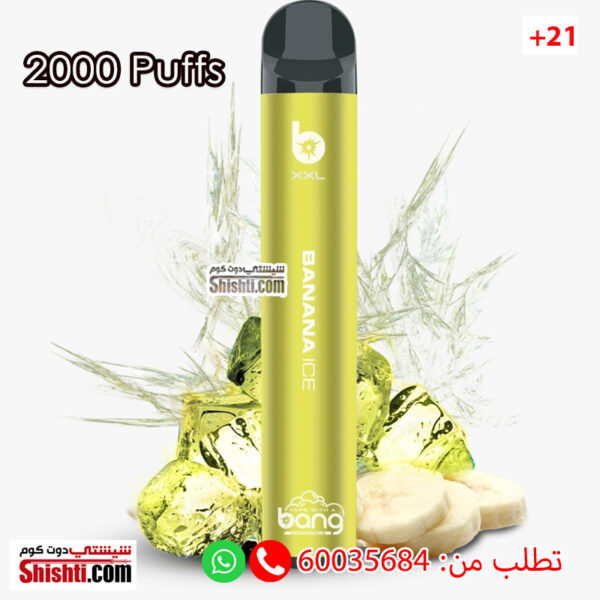 bang xxtra banana ice 2000 puffs