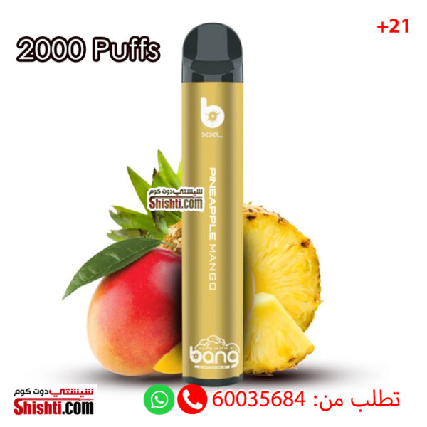 bang xxtra pineapple mango disposable