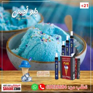 trinity plus blue icecream