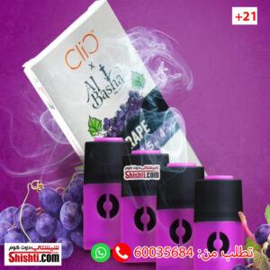 clic albasha grape mint