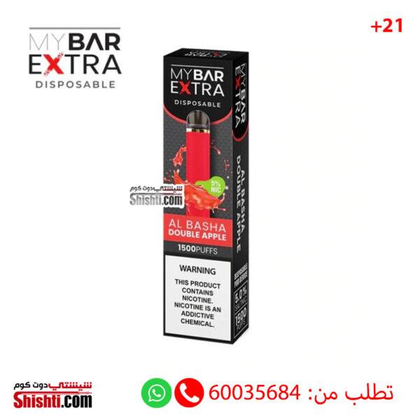 mybar extra double apple