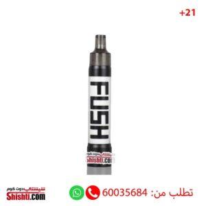 fush nano kit kuwait fush nano pods