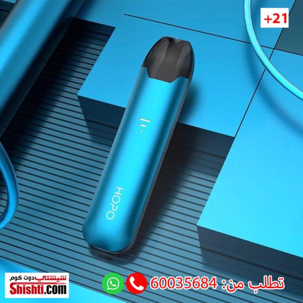 hopo starter kit blue