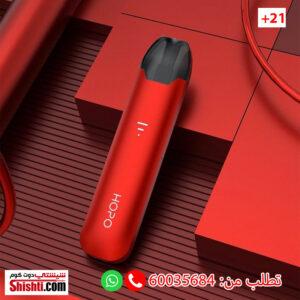 hopo starter kit red