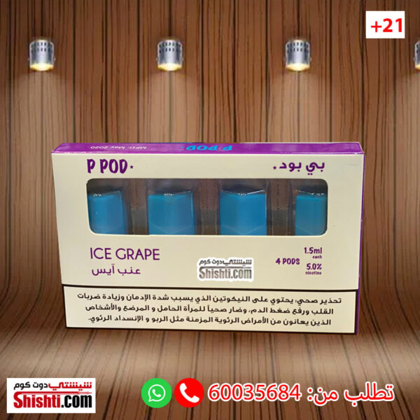 grape ice pods delivery