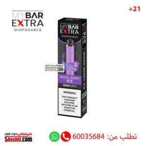 mybar extra mix berry ice