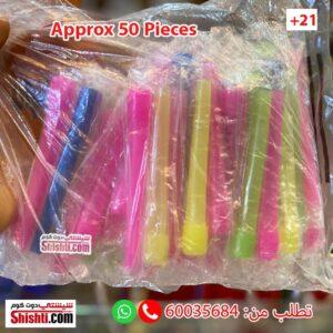 hookah mouthpices kuwait