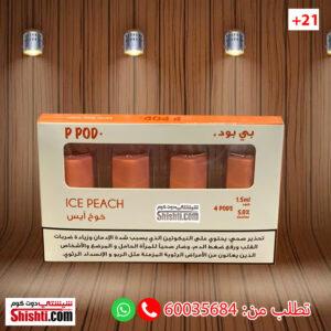 peach ice pods
