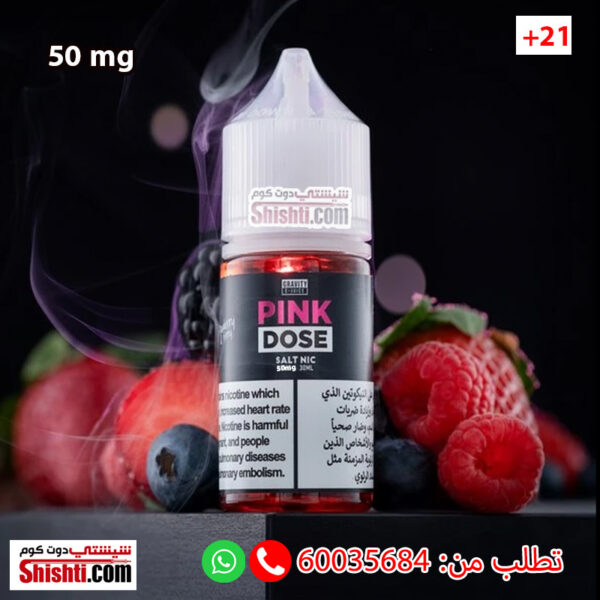 pink dose 50mg salt liquid