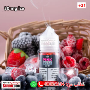pink dose saly liquid 30mg ice
