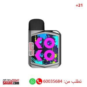 koko prime kuwait