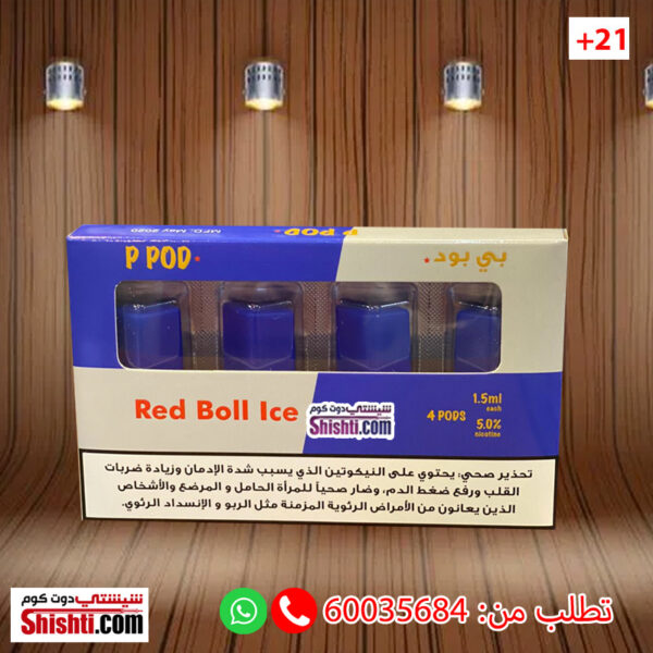 red boll ice pods phix