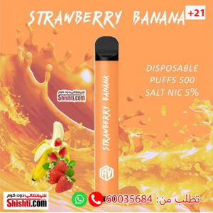 av strawberry banana pods