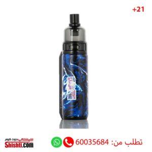 smok thallo kit 80 watt