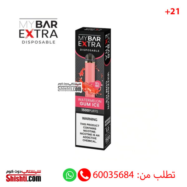 mybar extra watermelon gum ice