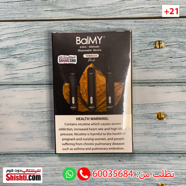 balmy tobacco disposable vape kuwait