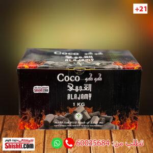 coco alajamy charcoal