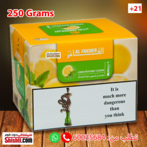 alfakher lemon mint 250 grams
