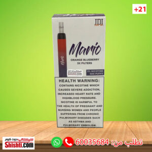 mario jdi vape orange blueberry
