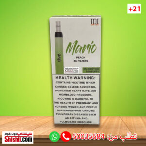 mario jdi vape disposable vape