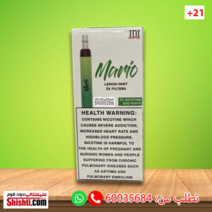 mario jdi vape lemon mint