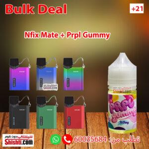 smok nfix mate bulk vape offers