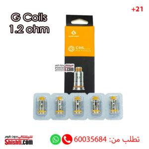 wenax g coils 1.2 ohm coils wenax