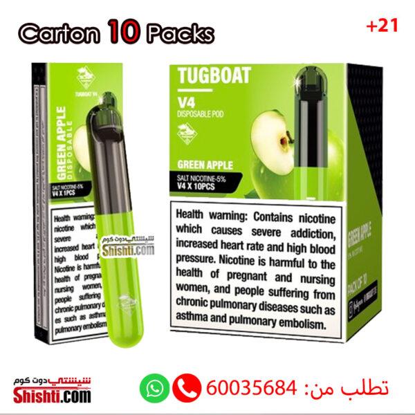 cartonn tugboat green apple disposable vape