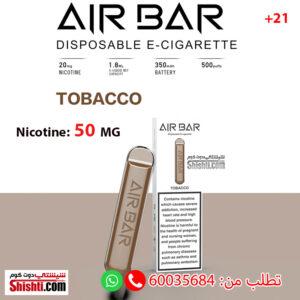 AIR BAR TOBACCO 50 MG